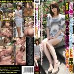 mino-002 元イベントコンパニオンの美人奥さん 松岡セイラ(松岡聖羅)
