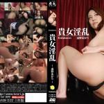 TSX-05 Fetishist 05 貴女淫乱 ~南野あかり~