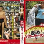 ZORO-07   身長180cm超 怪力パワーウーマン!!