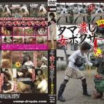 zoro-15  タマ潰し女ボクサー